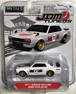 1971 Nissan Skyline 2000 GT-R | Model Cars