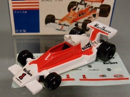 Mclaren m26 ford model racing cars f6020036 5298 476e 820e 3dc37b7ecfe9 medium