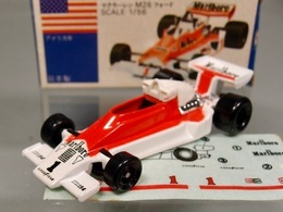 Mclaren m26 ford model racing cars fcab8eef dcfd 4f4e 8ab2 345a520b53af medium