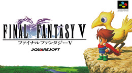 Final fantasy v box jap medium