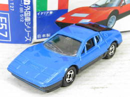 Ferrari 512bb model cars ebf20da4 2ecf 4d2b 8d4c 885ccbb6d083 medium