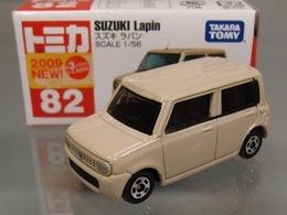 Suzuki lapin model cars 56b8b1d2 32f5 4ee3 b220 fc910e2f3499 medium