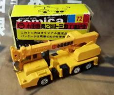 Ud unic truck crane model trucks 5dc74e51 cd7b 4c14 b85d 6cabb2062f8e medium