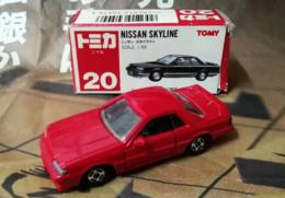 Nisan skyline coupe gts model cars 67d39d6a 0f43 4ae0 a55d ecfd83283a29 medium
