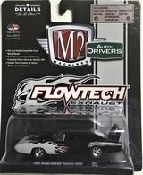 1969 dodge charger dayrona hemi model cars 1693c97b 1244 4449 ad5d 657fbbe359d0 medium