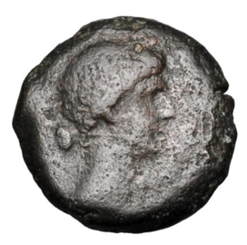 Tiberius Provincial Coin | Coins & Currency | Front