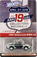 Delorean dmc 12 model cars 357754b1 0fe4 413e b13b 0200fdef7fc6 medium