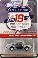 Delorean dmc 12 model cars ed4bb4e1 b985 459a 99ce 3f14d48b549d medium