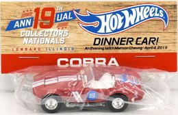Cobra model cars 3ee4b8ee 0f4a 4e9e af49 cef52722c755 medium