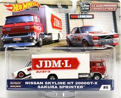 Nissan skyline ht 2000gt x   sakura sprinter model vehicle sets 61d4474b e7c7 4bd0 b264 61d62bd63069 medium