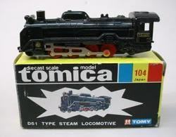 D-51 Type Steam Locomotive | Model Trains (Locomotives)