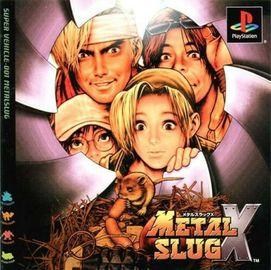 Metal Slug X | Video Games