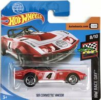 %252769 corvette racer model racing cars 019e39e0 bfbe 4049 8422 6617590ec93f medium