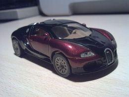 Siku super serie bugatti veyron eb 16.4 model cars 558c27b3 57a7 448f 9628 da6f44ad59af medium