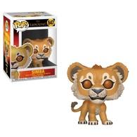 Simba %2528live action%2529 vinyl art toys 9b152e1e e6bf 4e05 9588 bd0c3fa5042d medium