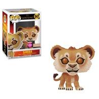Simba %2528live action%2529 %2528flocked%2529 vinyl art toys 7b547977 a0e9 48a6 acd5 7bea0fb3337f medium