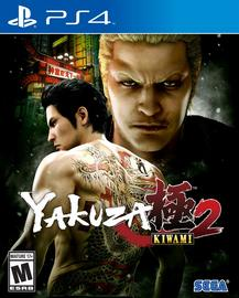 Yakuza Kiwami 2   Video Games