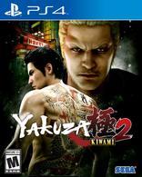 Yakuza kiwami 2 video games be2ff87f 447b 452f aab6 473a559c183b medium
