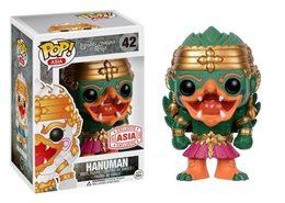 Hanuman %2528emerald%2529 vinyl art toys 7a08fae1 ccd5 477a 82f1 9ae8d92ddb15 medium