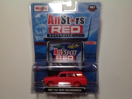 1967 volkswagen 1600 squareback model cars ea697796 3b55 4c53 bc81 a4f5051b4a15 medium