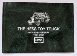 The hess toy truck brochures and catalogs 19e3f34b c80f 4614 a889 569cabc0e455 medium