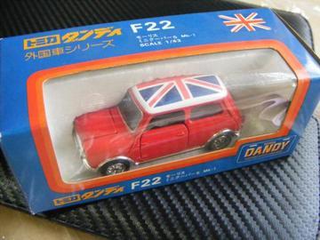 Mini Cooper | Model Cars