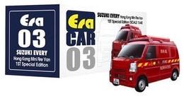 Suzuki every hong kong mini fire van model trucks b0494640 d107 4fcf a610 e2a26d108d92 medium