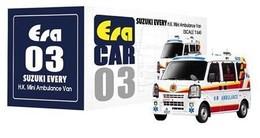 Suzuki every hong kong mini ambulance van model trucks 783a1827 a2fb 448c b28e 8be5f58b3991 medium