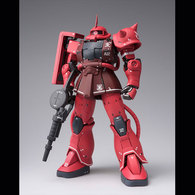 Ms-06S Char's Zaku II | Action Figures
