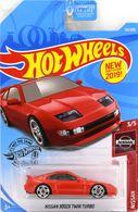 Nissan 300ZX Twin Turbo | Model Cars | 2019 Hot Wheels Nissan 300zx Twin Turbo