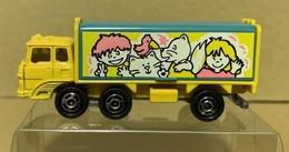 fuso wing roof truck model trucks b5ec6466 ed88 44c0 924f f014ebf00bb7 medium