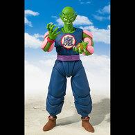 Piccolo daimaoh action figures 3363a762 152e 494e af83 317367c64e27 medium