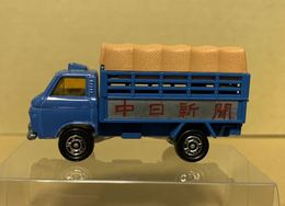 Nissan caball newspaper transporter model trucks 6005b6b7 3427 46c1 8b64 c2672991e773 medium