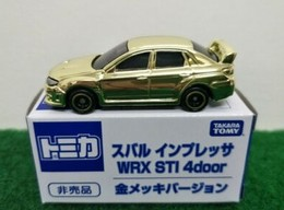Subaru WRX STI Type S | Model Cars