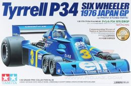 Tamiya Tyrrell P34 Six Wheeler | Model Racing Car Kits