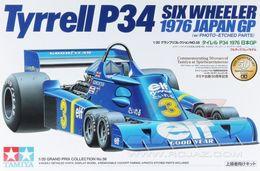 Tamiya tyrrell p34 six wheeler model racing car kits 67157ff4 cb0e 4c94 ba28 4f8ee50faf81 medium