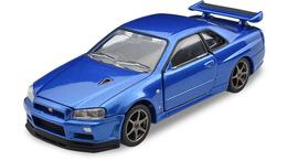 Nissan skyline gt r v spec ii nur model cars cb285d58 73c0 47d3 830a 20108fa55ca4 medium
