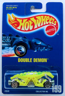 Double demon    model cars ef92c415 43f1 4315 b8db 331b5628e4c3 medium