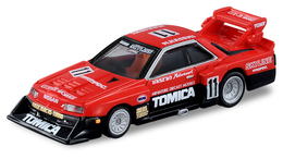 Tomica Skyline Turbo Super Silhouette   Model Racing Cars