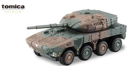 Ground Self Defense Force Type 16 Maneuver Combat Vehicle   Model Military Tanks & Armored Vehicles