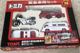 Emergency Vehicle Set | Model Vehicle Sets