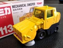 Road Sweeper | Model Construction Equipment
