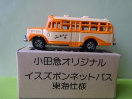 Isuzu bonnet bus model buses dc01c804 5342 4142 8823 f768b7280eab medium