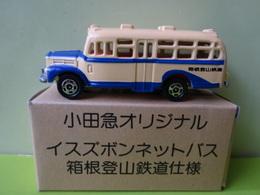 Isuzu bonnet bus model buses 851d4ee2 9311 4bcb 982d cf4e1d418827 medium