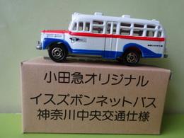 Isuzu bonnet bus model buses 43a1f8ad 5213 482f a3a2 b5a6a1daacce medium
