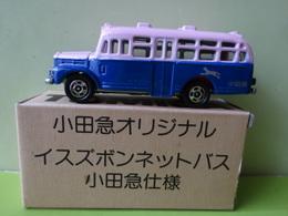Isuzu bonnet bus model buses 5c220f83 eeed 4c55 b13e 82e83b5bd748 medium