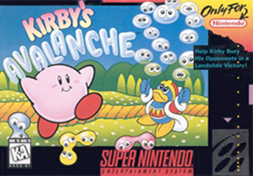 Kirby's Avalanche | Video Games