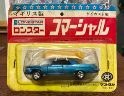 Mercedes benz 220 se model cars cf378361 cec4 4119 8875 7591d957a48b medium