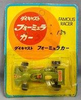 Brabham b.t.42 model racing cars e86bcf0b e8ae 4ddd 933b a1a6d6022474 medium
