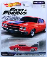 1970 chevrolet chevelle ss model cars 0594d0b7 ae43 4f85 9a77 81a256d3da56 medium